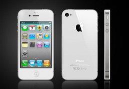 อัพเดทราคา iPhone 4 ณ วันที่ 21 กันยายน 2554