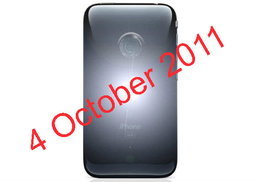 4 ตุลาคมนี้ Apple พร้อมเผยโฉม iPhone ตัวใหม่ ?