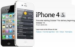 ราคา iPhone 4S แบบไม่ติดสัญญามาแล้ว