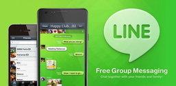 LINE แอพสัญชาติญี่ปุ่นไม่ว่า Chat หรือ Call ก็จบได้ด้วยแอพเดียว ดาวน์โหลดฟรีวันนี้!!