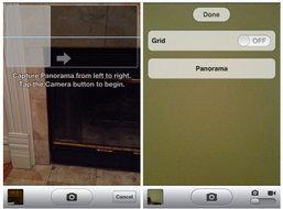 รอใช้ได้เลย! iOS 5 ซ่อนโหมดถ่ายรูปแบบพาโนรามาเอาใว้!