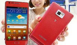 Samsung Galaxy S II เปิดตัวสีชมพูใสๆ เจาะกลุ่มสาวๆ และคนรุ่นใหม่ หัวใจรักความแรง !!