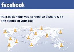 Facebook สำหรับ iPhone อัพเดทเวอร์ชั่นล่าสุด 4.0.3 แก้ไขบั้คคอมเม้นรูป