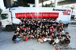 เลอโนโว FOR THOSE WHO Donate