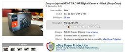 Sony NEX-7 ประมูลบ้าเลือด กล้องอะไรตัวละแสน!!