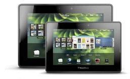 BlackBerry Playbook โผล่อีก 2 รุ่นปีนี้