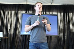 Facebook ยื่นเอกสารเตรียมเข้าตลาดหุ้นแล้ว - 2011 มีกำไร 1 พันล้านดอลลาร์