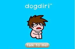 DogDiri แชตบอตคนไทยคู่แ่ข่ง SimSimi