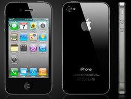 ราคา iPhone 4S และราคา iPhone 4 8GB เครื่องศูนย์ มาบุญครอง เครื่องหิ้ว MBK (เครื่องนอก)