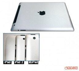 หลุดหลักฐานใหม่ Apple อัพเกรด iPad 3 ด้วยกล้องหลัง 8 ล้านพิกเซล!