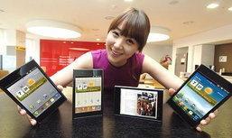 LG Optimus Vu คู่แข่ง Galaxy Note