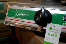 ตำรวจบุกทลายแก๊งพ่อค้าจีนขายเตาแก๊สยี่ห้อ iPhone!