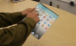 หลุดภาพ iPad 3 มาพร้อมจอไร้ขอบ, ควบคุมด้วยเลเซอร์, เล่นเกมส์แบบ Hologram!