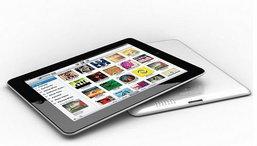 ใบแสดงราคาของ iPad 3 หลุดว่อนเน็ต!!!