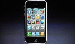 คลิปรั่ว iPhone OS 4.0 ว่อนทั่วเน็ต!!!