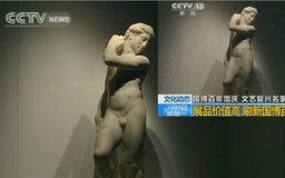 ผมมองไม่เห็นเป็นศิลปะ ไม่ให้ผ่านครับ เมืองจีนลอกเลียนไทย กลัวคนดูเกิดอามรณ์ทางเพศ
