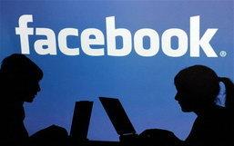 สำรวจความพอใจจากชาว สังคมออนไลน์ Facebook รั้งที่โหล่