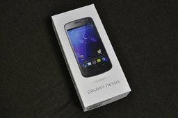 Apple ใช้อำนาจมืดสั่งร้านค้าห้ามขาย Galaxy Nexus และ Tab