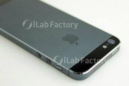 หลุดชิ้นส่วน iPhone 5 มาเกือบทั้งเครื่อง