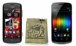 ไร้เงา iPhone 4S, Galaxy Nexus และ Nokia 808 PureView ถูกเลือกเป็นสุดยอดมือถือกล้องเทพ!