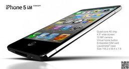แหล่งข่าวเผย ไอโฟน 5 (iPhone 5) เปิดตัวก.ย.นี้ หลังเปิดตัว ไอแพด (iPad) ขนาด 7 นิ้ว 1 เดือน