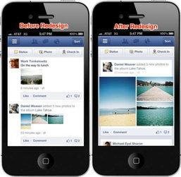 เฟซบุ๊กโมบายปรับโฉมภาพใหญ่ 3 เท่า!!!