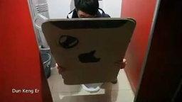 จีนแสบทำโฆษณา LuxuryPad ล้อเลียน New iPad ซะฮาเชียว!