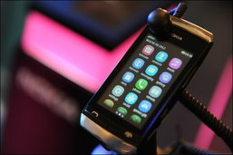 Nokia เปิดตัว Nokia Asha รุ่นใหม่ 3 รุ่นล่าสุด