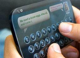 โทรศัพท์ในอนาคต ปุ่มจะโผล่มา แล้วหายไป