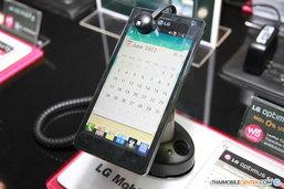 [พรีวิว] LG Optimus 4X HD สมาร์ทโฟน รุ่นใหม่ ตัวแรงจาก LG