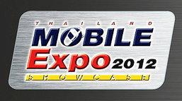 Buyer Guide แนะนำการเลือกซื้อมือถือในงาน Thailand Mobile Expo 4-7 ตุลาคม ศูนย์ฯ สิริกิติ์