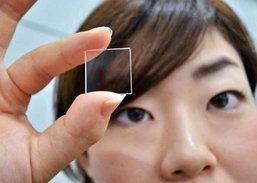 สตอเรจแก้วเก็บข้อมูลได้หลายร้อยล้านปี