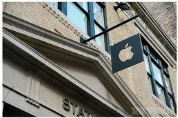 [คดีแอปเปิล-ซัมซุง] คำแถลงปิดคดีจากแอปเปิล และซัมซุง
