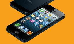 จอง iphone 5 พร้อมโปรโมชั่น (TrueMove H)