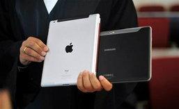 Apple ลงประกาศขอโทษ Samsung บนหน้าเว็บไซต์ในสหราชอาณาจักรแล้ว