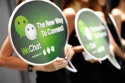 """""""เทนเซ็นต์"""" ส่ง """"WeChat"""" จับกลุ่มขาแชตคนไทย"""