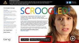แฉ!!! ช้อปปิ้งเสิร์ช Google โฆษณาล้วนๆ