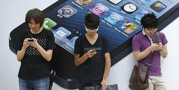 Apple ลั่น iPhone ราคาถูกไม่มีแน่นอน?