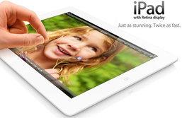 อัพเดทราคา iPad 4 ราคา The new iPad วันที่ 14 มกราคม 2556