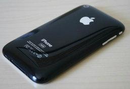 iPhone ราคาถูก ลือต่อแม้ Apple ปฎิเสธ