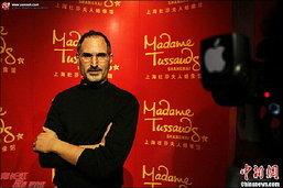 หุ่นขี้ผึ้ง Steve Jobs ถึง เซี่ยงไฮ้ แล้ว!!