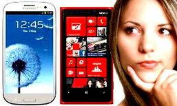 Lumia 920 กับ Galaxy S3 ใครอึดกว่า?
