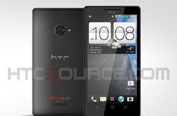 หลุดภาพ พร้อมสเปค HTC M7 เครื่องจริง ?