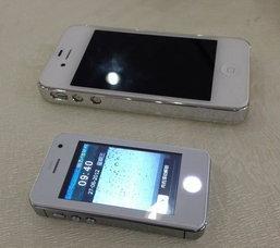 เชื่อดีมั้ย? iPhone ราคาถูกมามิถุนายนนี้