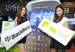 "WeChat เปิดตัว ""BB TH Official Account"" สำหรับสาวก BlackBerry ตัวจริง"