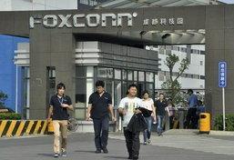 iPhone 5 แย่ ทำ Foxconn หยุดจ้างงาน