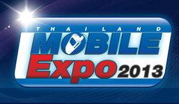 โปรโมชั่นภายในงาน Thailand Mobile Expo 2013 ชุดที่ 1