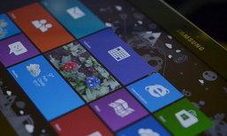 Samsung ว่า Windows Phone ทำยอดไม่ดี