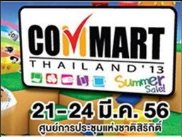 Commart 2013 : โปรโมชั่นแท็บเล็ต ในราคาเบาๆ