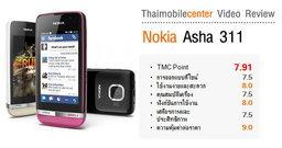 รีวิว Nokia Asha 311 เล็กกะทัดรัด คุณสมบัติครบครัน ในราคามิตรภาพ
